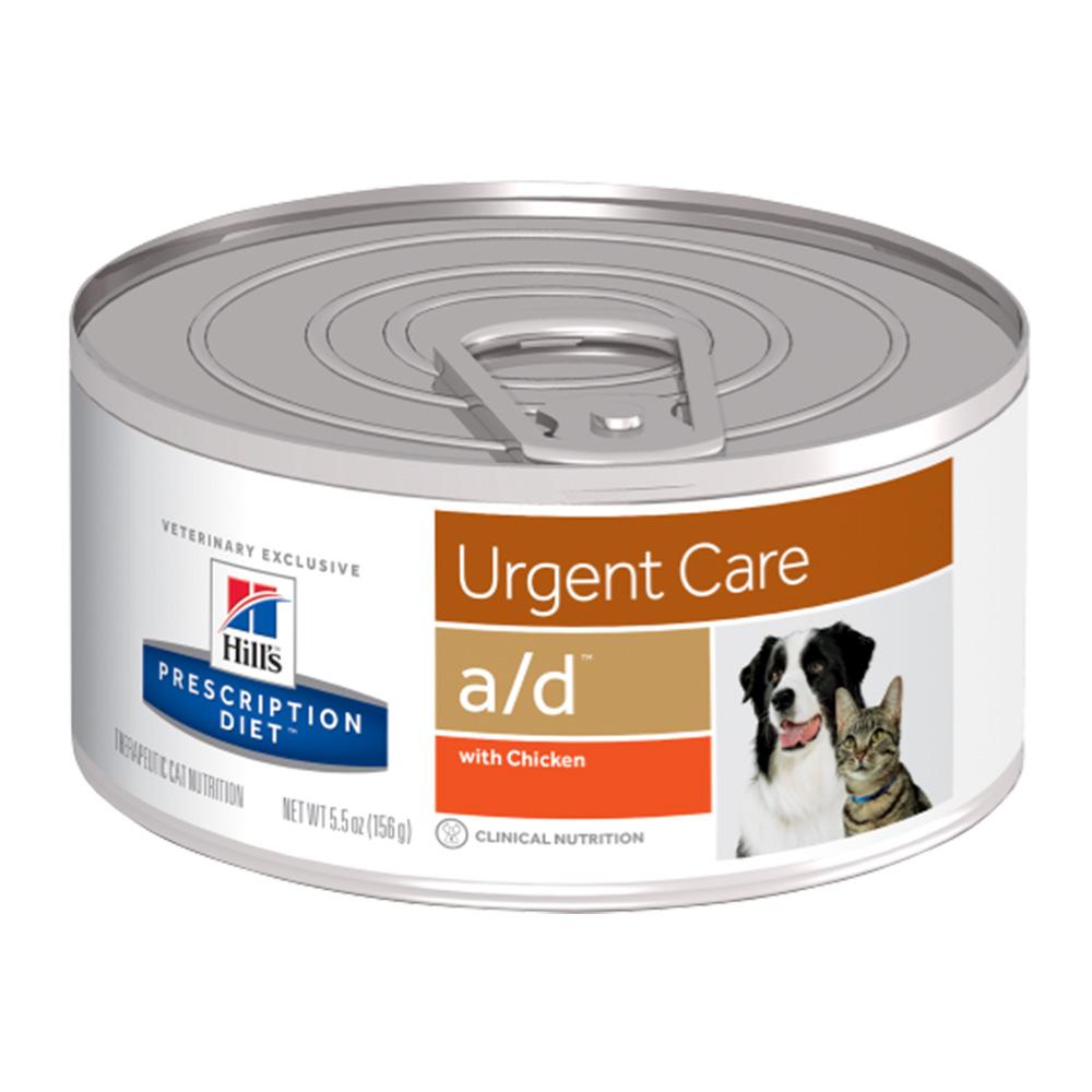 Hills PD Canine/Feline a/d Urgent Care Chicken 156 gr.