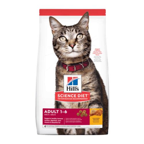 Hills SD Feline Adult