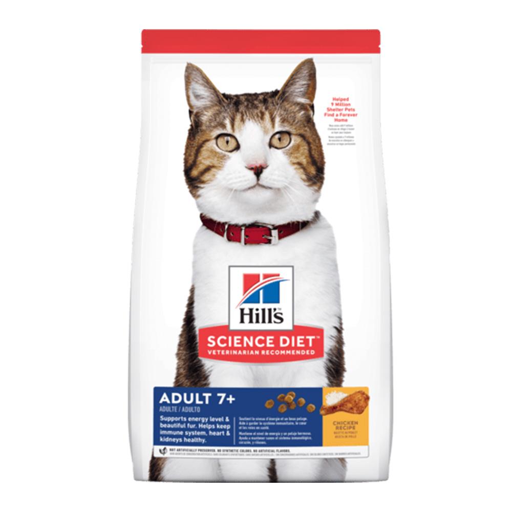 Hills SD Feline Adult 7+